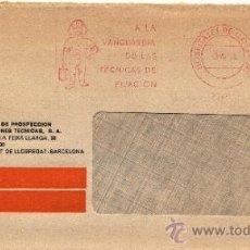 Sellos: FRANQUEO MECANICO 7347 MODIFICADO HOSPITALET DE LLOBREGAT (BARCELONA), A LA VANGUARDIA DE LAS TECNI. Lote 38716600