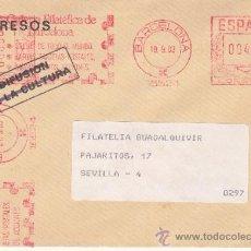 Sellos: FRANQUEO MECANICO 15524 DOBLE BARCELONA, GALERIA FILATELICA DE BARCELONA, SELLOS DE TODO EL MUNDO, C. Lote 38747023