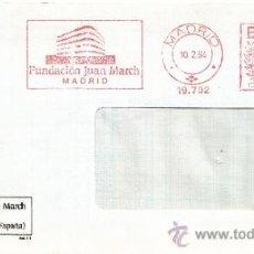 Sellos: FRANQUEO MECANICO 19792 MADRID, FUNDACION JUAN MARCH, . Lote 38774197