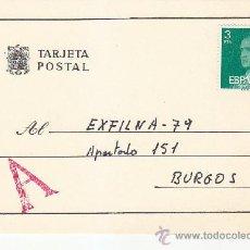 Sellos: BONITA Y RARA MARCA ROJA EN TARJETA POSTAL CIRCULADA 1978 DE LA SEO DE URGEL (LERIDA) A BURGOS. MPM.. Lote 38941607