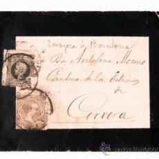 Sellos: SOBRE DE RIO ALHAMA LOGROÑO A LA CANTINA DE LA ESTACION CERVERA CON SELLO DE 5 CS, AÑO 1899,. Lote 39278738