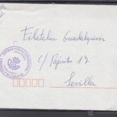 Sellos: CORREOS ALCAÑIZ (TERUEL) MARCA ENTIDAD PUBLICA EMPRESARIAL CORREOS Y TELEGRAFOS OFICINA TECNICA. Lote 39623031