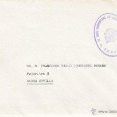 Sellos: CORREOS SEVILLA MARCA EL JEFE PROVINCIAL DE COMUNICACIONES, . Lote 39639550