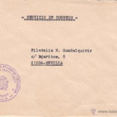 Sellos: CORREOS SEVILLA MARCA JEFATURA PROVINCIAL DE CORREOS Y TELEGRAFOS, PABELLON POSTAL PUERTO, P.P. E I+. Lote 39639669