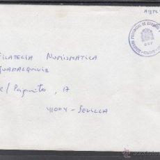 Sellos: CORREOS CADIZ MARCA JEFATURA PROVINCIAL DE CORREOS Y TELEGRAFOS, CCP, . Lote 39710948