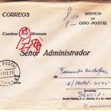 Sellos: CORREOS SEVILLA FECHADOR GIRO POSTAL GRANDE,. Lote 39724221