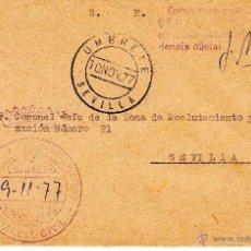 Sellos: ,,FRANQUICIA MINISTERIO DE LA GOBERNACION, GUARDIA CIVIL, UMBRETE (SEVILLA) MATº FECHADOR. Lote 39846588