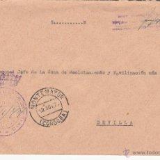 Sellos: ,,FRANQUICIA MINISTERIO DE LA GOBERNACION, GUARDIA CIVIL, MONTEMAYOR (CORDOBA) MATº FECHADOR . Lote 39846987