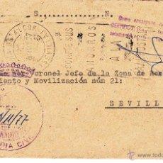 Sellos: ,,FRANQUICIA MINISTERIO DE LA GOBERNACION, GUARDIA CIVIL, MAIRENA DE ALCOR (SEVILLA) MATº RODILLO. Lote 39847149