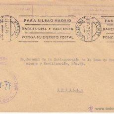 Sellos: ,,FRANQUICIA MINISTERIO DE LA GOBERNACION, GUARDIA CIVIL, LORA DEL RIO (SEVILLA) MATº RODILLO . Lote 39847193