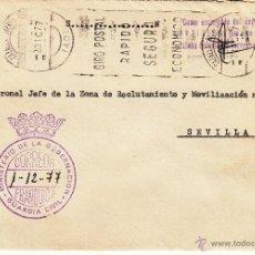 Sellos: ,,FRANQUICIA MINISTERIO DE LA GOBERNACION, GUARDIA CIVIL, CAZALLA SIERRA (SEVILLA) MATº RODILLO . Lote 39866236