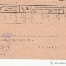 Sellos: ,,FRANQUICIA MINISTERIO DE LA GOBERNACION, GUARDIA CIVIL, CARMONA (SEVILLA) MATº RODILLO. Lote 39866291