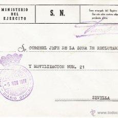 Sellos: ,,FRANQUICIA MINISTERIO DEL EJERCITO, DIARIO OFICIAL, . Lote 39866894