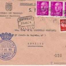 Sellos: ,,FRANQUICIA DELEGACION PROVINCIAL DE TRABAJO, MALAGA, MATº CERTIFICADO, FRANQUEO SELLOS, . Lote 39874003