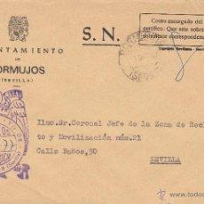 Sellos: ,,FRANQUICIA AYUNTAMIENTO DE BORMUJOS (SEVILLA), MATº FECHADOR, . Lote 40077848