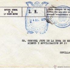 Sellos: ,,FRANQUICIA REGIMIENTO DE INFANTERIA INMEMORIAL DEL REY Nº 1, BRIGADA D. O. T. 1, MATº FECHADOR, M+. Lote 39927713