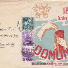 Sellos: RELIGION DOMUND 1953 RARA CARTA ILUSTRADA CIRCULADA BARCELONA INTERIOR.. Lote 39926906