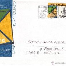 Sellos: ETIQUETA ATMS PREFRANQUEADO 1, MATº RODILLO VILA-REAL (CASTELLON), DIA MUNDIAL DE TARREGA. Lote 40249149