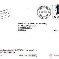 Sellos: ETIQUETA ATMS Nº 5232 EURO C.2.104, MATº RODILLO TOMARES (SEVILLA), PAQUETE AZUL PAQUETE A DOMICILIO. Lote 40336785