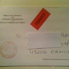 Sellos: MARCOFILIA - SOBRE ESPECIAL DE CORREOS EXPRÉS (URGENTE). Lote 40383699