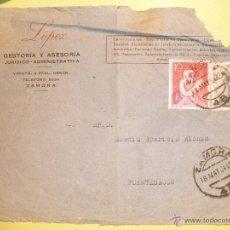 Sellos: SOBRE CIRCULADO ZAMORA-FUENTESAUCO 1954. Lote 40467466