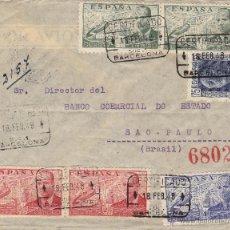 Sellos: CARTA CERTIFICADA BARCELONA -SAO PAULO ( BRASIL ) 1948 LLEGADA FRANQUEO LA CIERVA 881- 884 - 885 . Lote 41531972