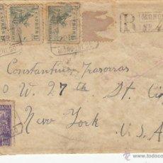 Sellos: CARTA CERTF. CENSURA GUBERNATIVA VIGO MONGOÑEDO ( LUGO ) - NUEVA YORK ( USA ) 1942 CON LLEGADA . Lote 41559220