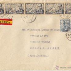 Sellos: CARTA BARCELONA / BUENOS AIRES -ARGENTINA 1955 SIN LLEGADA FRANQUEO LA CIERVA 4PTS (5) FRANCO . Lote 42634125