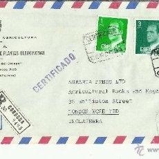 Sellos: CORDOBA CC CERTIFICADA SELLO ALFONSO XIII 1979. Lote 42938000