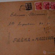 Sellos: SOBRE CIRCULADO CERTIFICADO BARCELONA-MALLORCA 1950. REMITE ARTISTA LLOVERAS. Lote 43229633