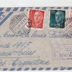 Sellos: GENERAL FRANCO DOS EMISIONES CARTA 1955 CORREO AERERO CERTIFICADO SEVILLA-BUENOS AIRES ARGENTINA MPM. Lote 44177850