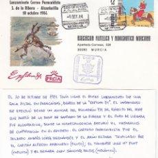 Sellos: LANZAMIENTO CORREO PARACAIDISTA, SANTIAGO DE LA RIBERA-ALCANTARILLA (MURCIA) 1984 RARA CARTA Y MARCA. Lote 44705632