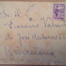Sellos: CARTA CIRCULADA 1944 GOLFO DE GUINEA ESPAÑOLA, BATA A BARCELONA. Lote 44784080