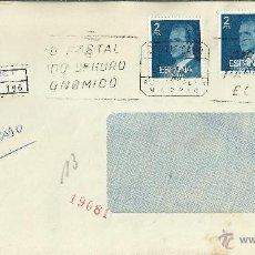 Sellos: MADRID CC CERTIFICADA SELLO BORBONES ALFONSO XIII. Lote 46203419