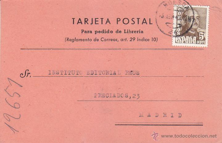 LA CASA DEL MAGISTERIO DE HUESCA TARJETA POSTAL COMERCIAL CIRCULADA 1949 DE HUESCA A MADRID. MPM. (Sellos - Historia Postal - Sello Español - Sobres Circulados)