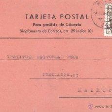 Sellos: LA CASA DEL MAGISTERIO DE HUESCA TARJETA POSTAL COMERCIAL CIRCULADA 1949 DE HUESCA A MADRID. MPM.. Lote 46797792