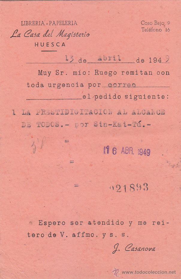 Sellos: LA CASA DEL MAGISTERIO DE HUESCA TARJETA POSTAL COMERCIAL CIRCULADA 1949 DE HUESCA A MADRID. MPM. - Foto 2 - 46797792