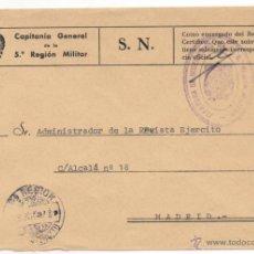 Sellos: FRANQUICIA JEFATURA DE INGENIEROS.. Lote 48321873