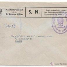 Sellos: FRANQUICIA REGIMIENTO INFANTERIA JARAMA 1978. Lote 48322766