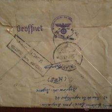Sellos: 1943. SOBRE CIRCULADO FRANCIA A BARCELONA CENSURA MILITAR ALEMANA Y GUBERNATIVA. II GUERRA MUNDIAL. Lote 49132028