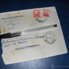 Sellos: FRANQUEO VALDEPEÑAS CIUDAD REAL JUNIO 1936, EDIFIL 685 687. REVERSO RODILLO DE ACEITE.. Lote 50058437