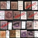 Sellos: SORIA Y PROV.- HIST. POSTAL, MAT. Y CARTAS. P.V. 2.200 €. VER 8 PLANCHAS ADICIONALES Y CONDICIONES.. Lote 32959496