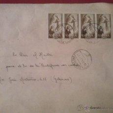 Timbres: SOBRE CON EDIFIL 1206 X4, CON MATASELLOS CIRCULAR DE BARCELONA, 22 DICIEMBRE 1957. Lote 52539729