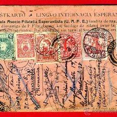 Sellos: TARJETA POSTAL, ESPERANTO, SELLOS VIÑETAS CUÑOS , VARIOS PAISES , ORIGINAL , A12. Lote 53766377