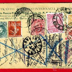 Sellos: TARJETA POSTAL, ESPERANTO, SELLOS VIÑETAS CUÑOS , VARIOS PAISES , ORIGINAL , A14. Lote 53766395