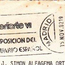 Sellos: SOBRE COMPLETO. MATº RODILLO FERIARTE VI. EXPOSICIÓN DEL ANTICUARIO ESPAÑOL.. Lote 54525283
