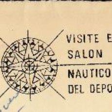 Sellos: SOBRE COMPLETO. MATº RODILLO VISITE EL SALON NAUTICO Y DEL DEPORTE.. Lote 54525699