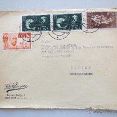 Timbres: CARTA CIRCULADA - VIA AEREA 1956 - DE SIDI IFNI A TETUAN.. Lote 54564315