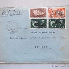 Timbres: CARTA CIRCULADA - VIA AEREA 1956 - TTE. GRUPO DE TIRADORES - DE SIDI IFNI A TETUAN.. Lote 54565050