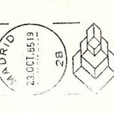 Sellos: SOBRE COMPLETO. MATº RODILLO PRIMER SIMPOSIO INTERNAC. DEL CONOCIMIENTO Y SU INGENIERIA. 1985. Lote 54593670